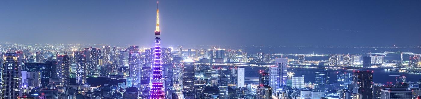 1400x332-Tokyo.jpg
